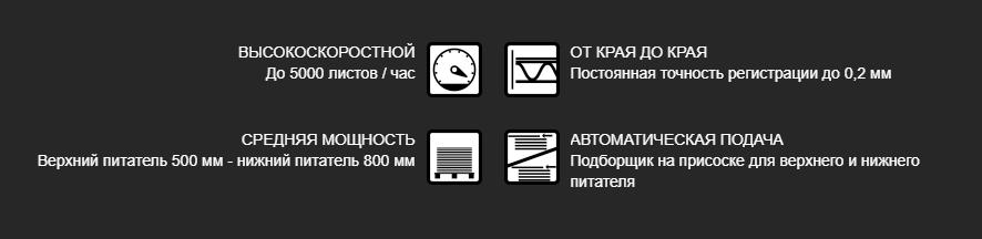 Это изображение имеет пустой атрибут alt; его имя файла - Screenshot_1-1.png