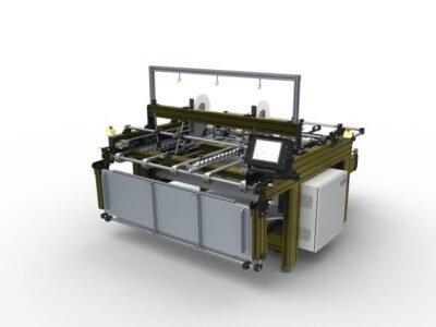 Оборудование для нанесения лент и скотчей